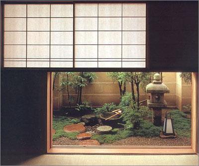 Les jardins japonais ici japon for Jardin japonais maison