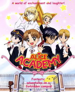 alice-academy-cover