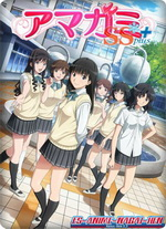 amagami-ss-plus-cover