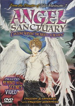 angel-sanctuary-cover