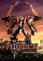 aquarion-cover