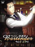 bartender-cover