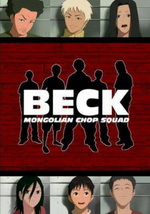 beck_cover