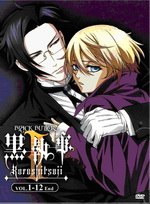 black-butler-2-cover