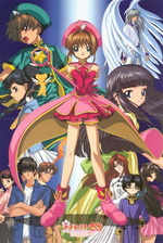 card-captor-sakura-cover