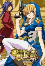 chrno-crusade-cover