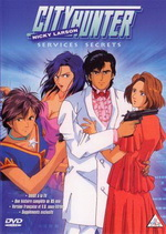 city-hunter-cover