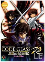 code-geass-r2-cover