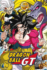 db_gt_cover