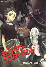 deadman-wonderland-cover