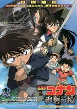 detective-conan-cover