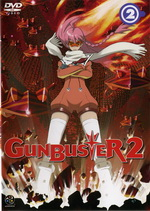 diebuster-cover