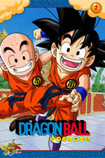 dragon_ball_cover
