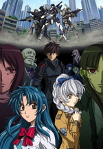 full-metal-panic-2-cover