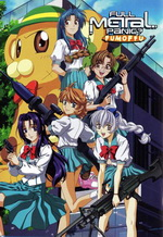 full-metal-panic-fumoffu-cover