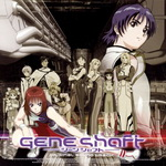 geneshaft-cover