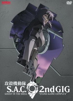 ghost-in-shell-stand-2-cover