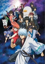 gintama-2-cover