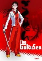 gokusen-cover