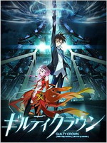 guilty-crown-cover
