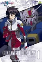 gundam-seed-destiny-cover