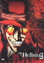 hellsing-cover