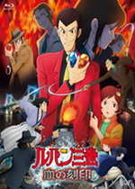 lupin-third-cover
