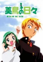 midori-no-hibi-cover