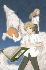 natsume-1-cover