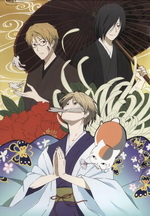 natsume-3-cover
