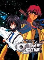 outlaw-star-cover