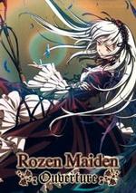 rozen-maiden-ouverture-cover