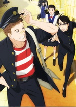 sakamichi-no-apollon-cover