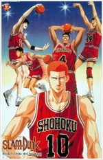 slam-dunk-cover