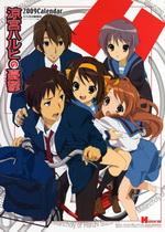 suzumiya-cover