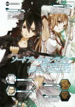 sword-art-online-cover