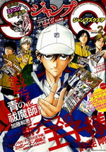 the-new-prince-of-tennis-cover