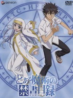 to-aru-majutsu-cover