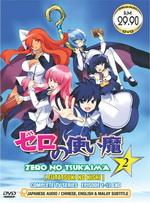 zero-tsukaima-kishi-cover