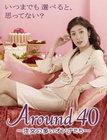 around_40_top