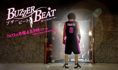 buzzer_beat_top