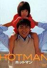 hotman_top