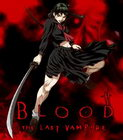 blood_last_vampire_top