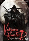 vampire_hunter_d_top