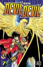 devil-devil-cover