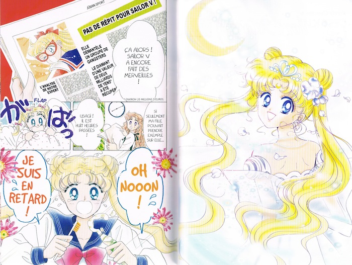Sailor moon page1