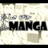 Le Coin Manga