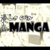 Le Coin Manga