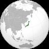 Le Japon et le Monde