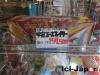 mandarake-akiba-12